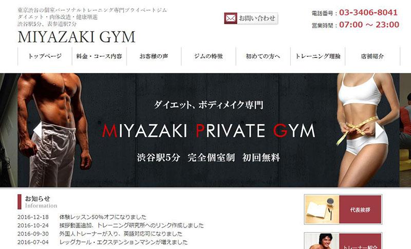 MIYAZAKI GYM(ミヤザキジム)池袋店