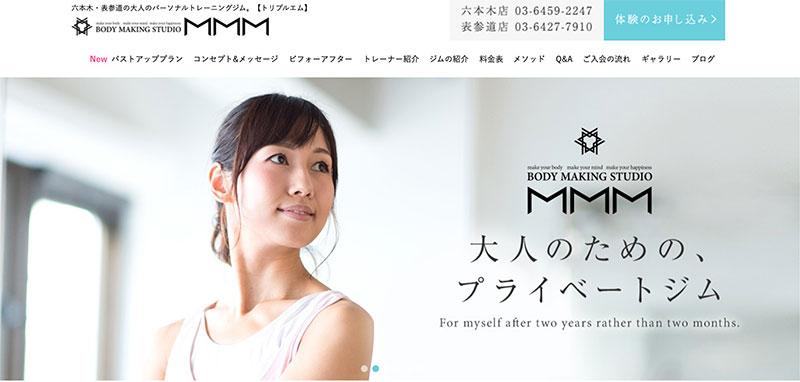 MMM(トリプルM)