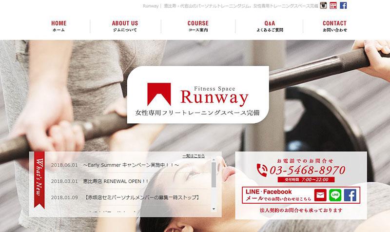 Runway(ランウェイ)恵比寿店