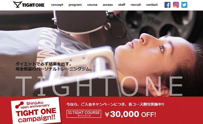 「TIGHT ONE(タイトワン)」のアイキャッチ画像