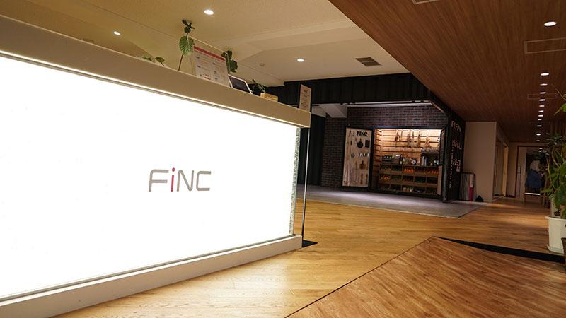 FiNC Fit内観2
