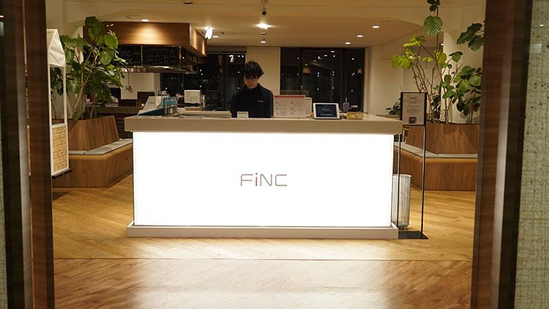 FiNC Fit内観1