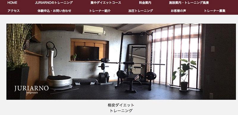 JURIARNO 三軒茶屋店