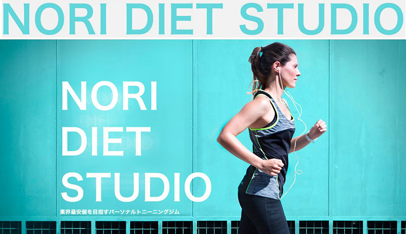 NORI DIET STUDIO 上野