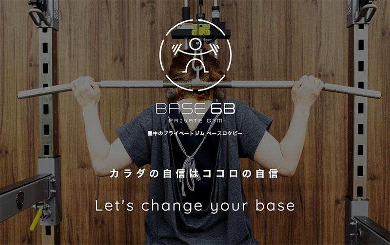 BASE6B(ベースロクビー)