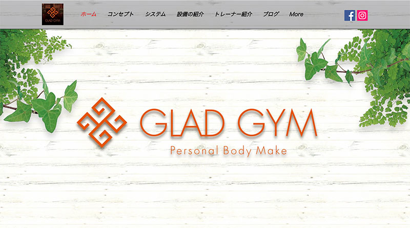GLAD GYM(グラッドジム)