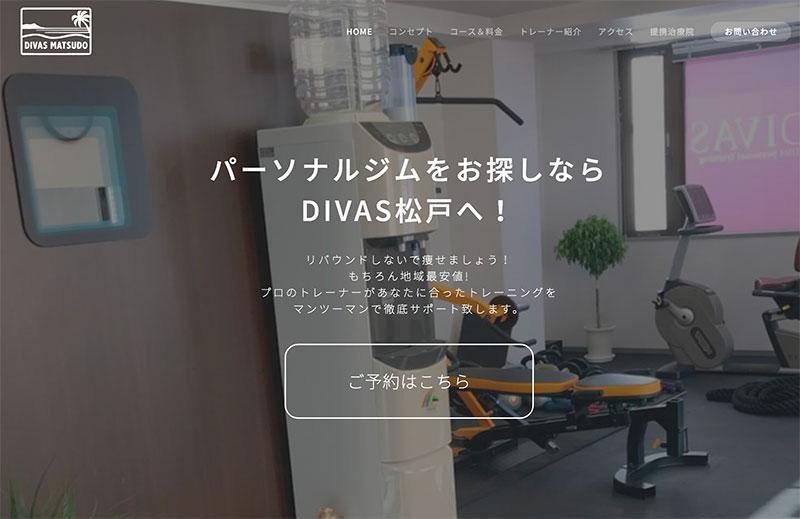 「DIVAS 松戸」のアイキャッチ画像