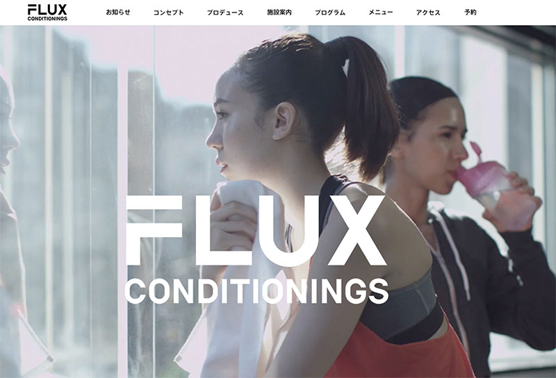 FLUX CONDITIONINGS(フラックス)