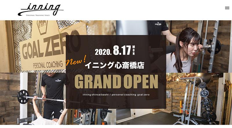 Inning(イニング)心斎橋店