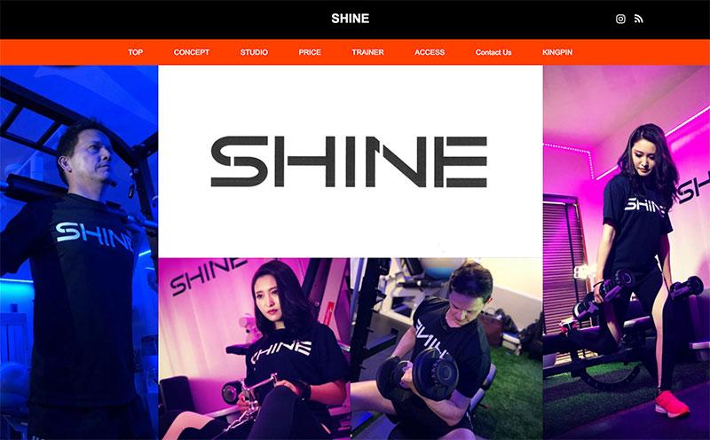 SHINE 柏1号店