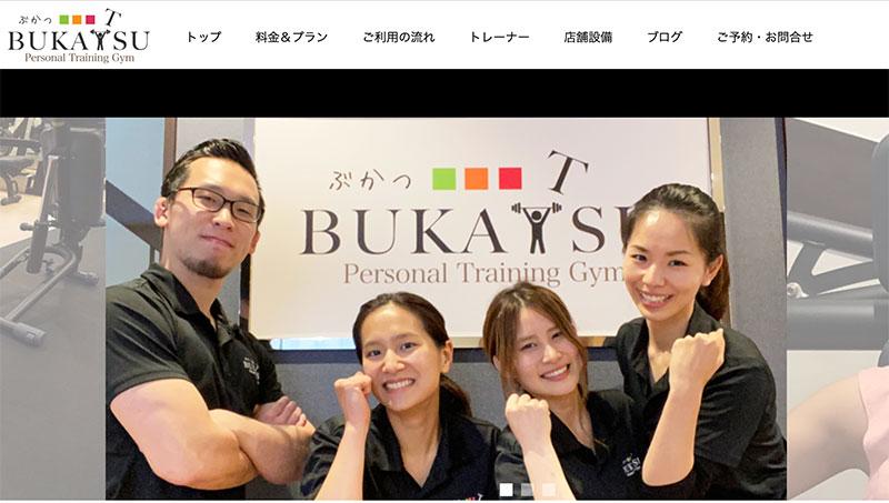 BUKATSU(ぶかつ)
