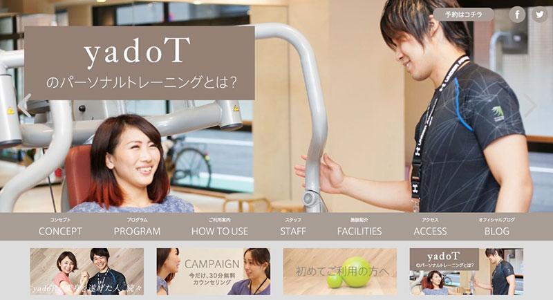 yadoT(ヤドット)