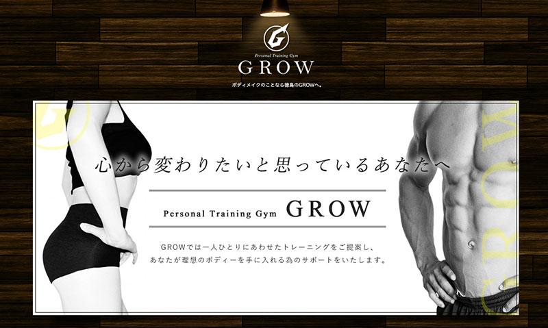 GROW 矢三店