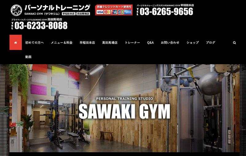 SAWAKI GYM(サワキジム)