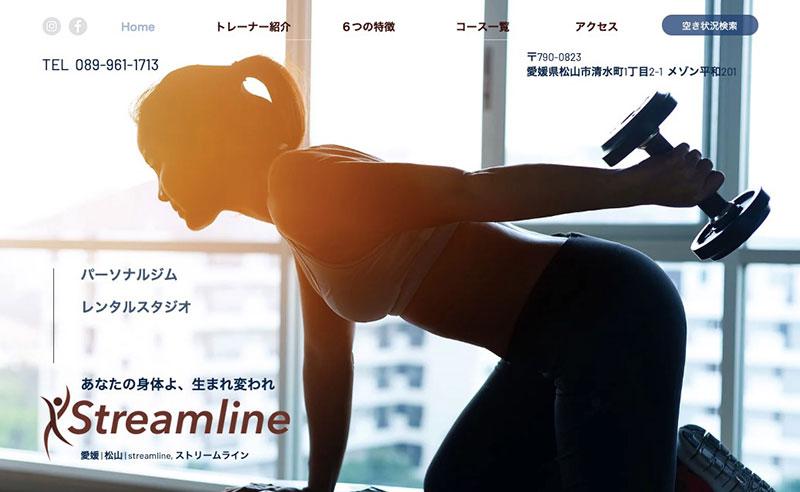 「Streamline(ストリームライン)」のアイキャッチ画像