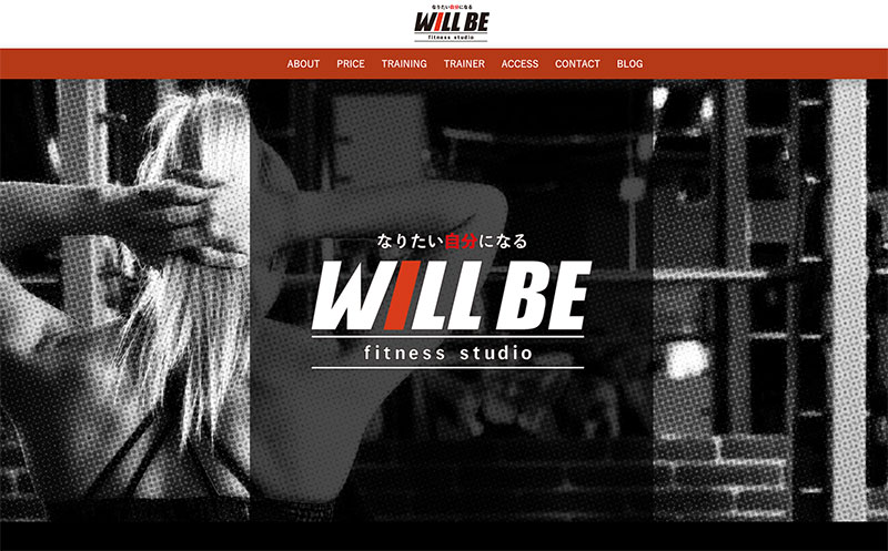WILL BE fitness studio