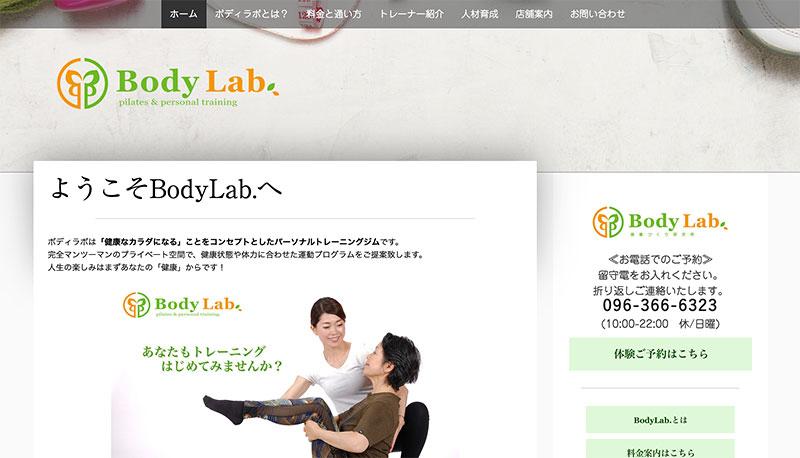 「BodyLab.(ボディラボ)」のアイキャッチ画像