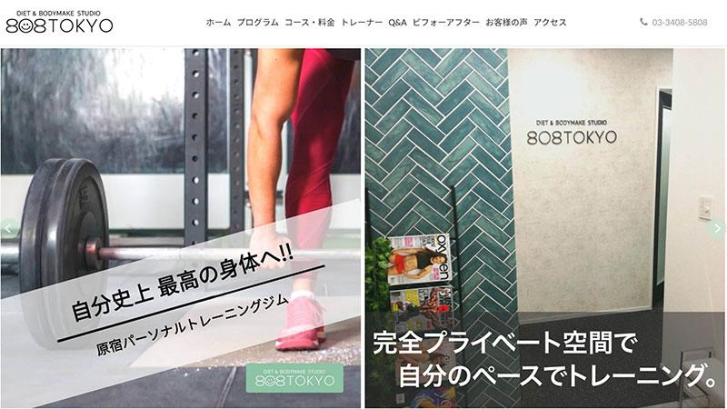 STUDIO808 TOKYO