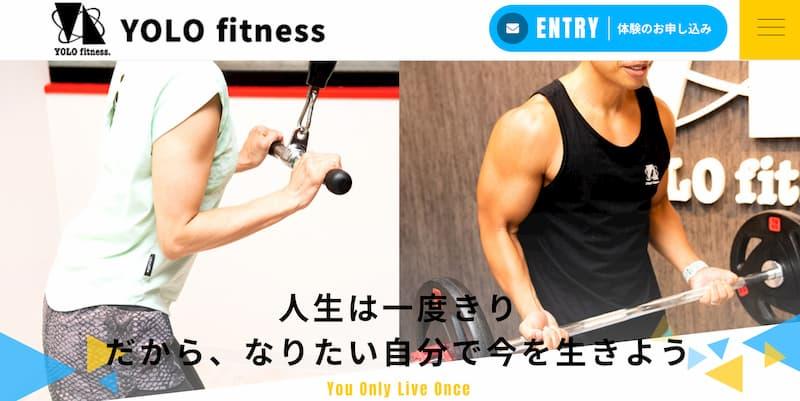 YOLO fitness(ヨーローフィットネス)