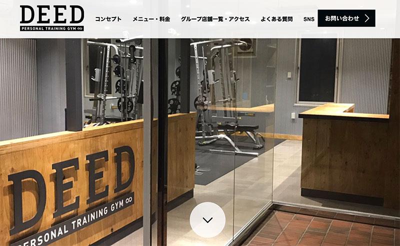 DEEDパーソナルトレーニングジム 練馬店