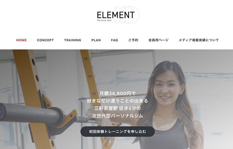 ELEMENT 世田谷太子堂店