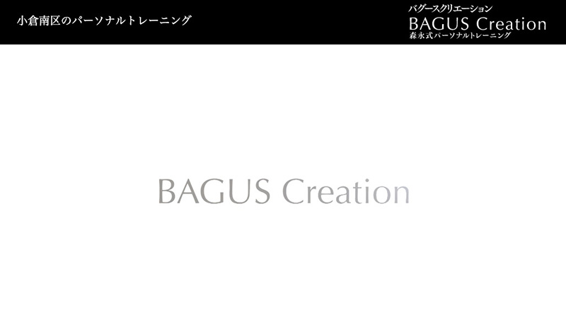 BAGUS Creation(バグースクリエーション)