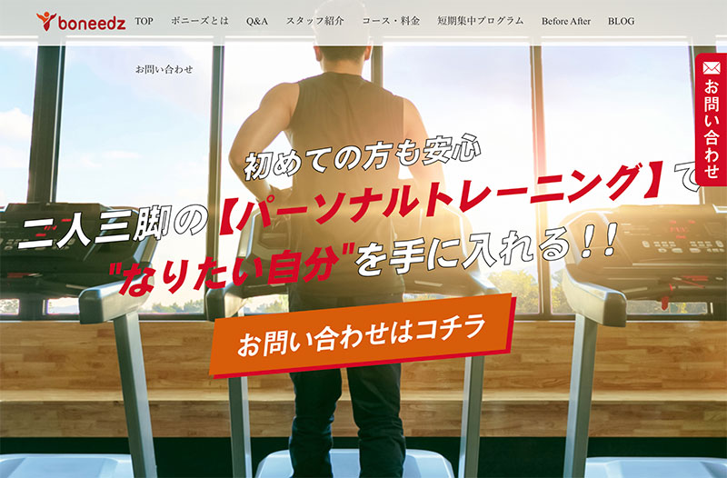 「スタジオボニーズ 高松店」のアイキャッチ画像