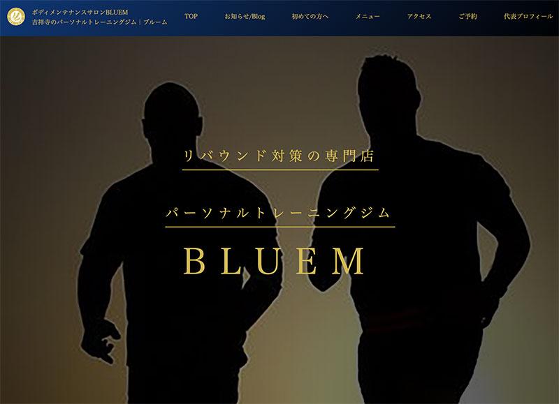 BLUEM(ブルーム)