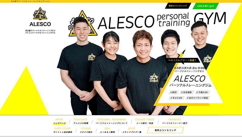 ALESCO(アレスコ)久屋大通店