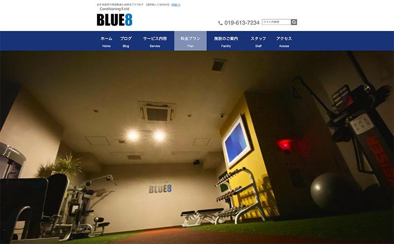 BLUE8(ブルーエイト)