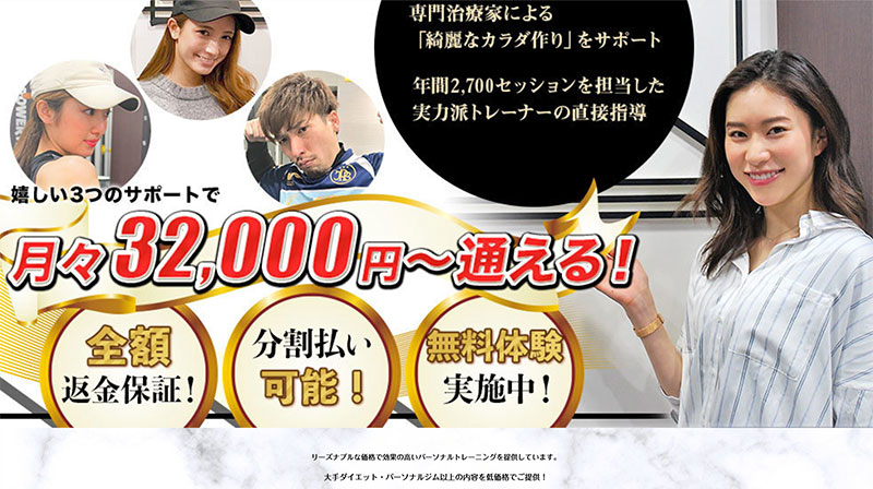 EXE(エグゼ)藤沢店