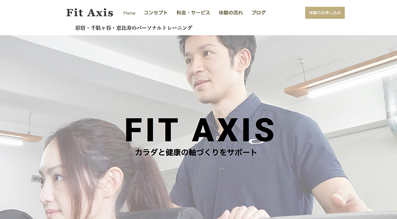 Fit Axis 恵比寿・代官山