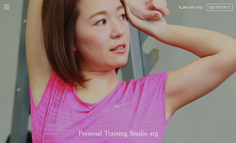 Personal Training Studio arg