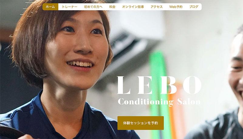 LEBO Conditioning Salon