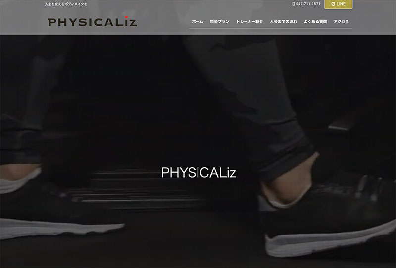 PHYSICALiz