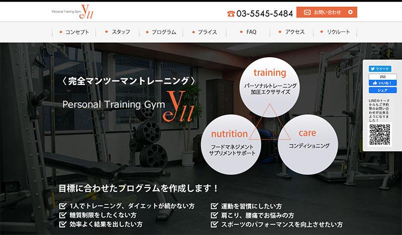 Personal Training Gym Yell