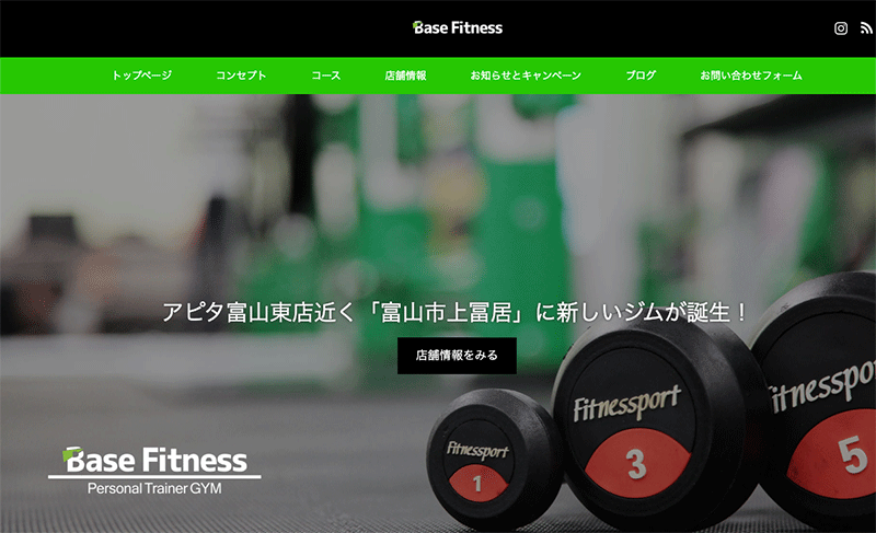B-ase Fitness