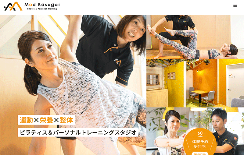 Mod Kasugai