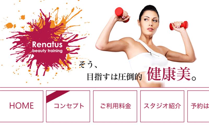 Renatus(レナトス)佐賀店