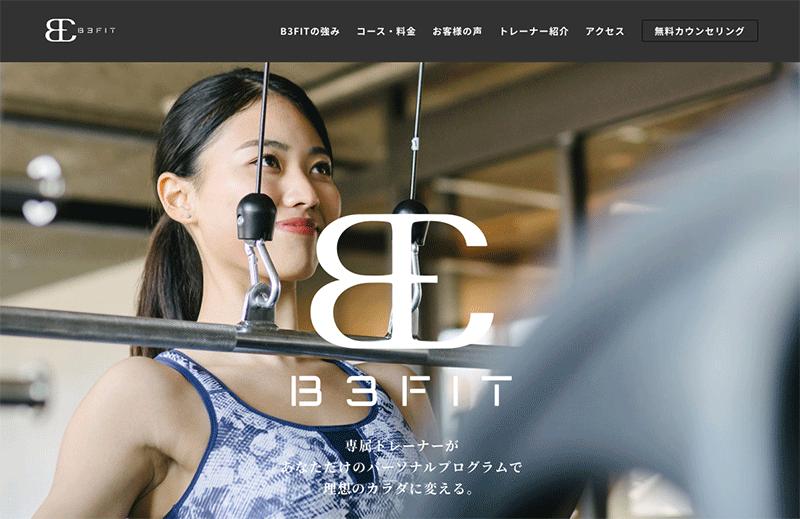 B3FIT 城東店