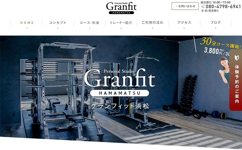 グランフィット浜松